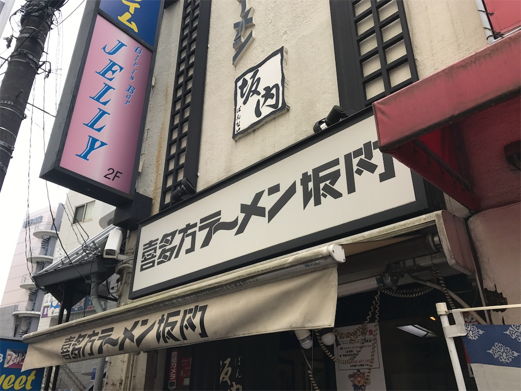 f:id:ikkoshinagawa:20181105125309j:image
