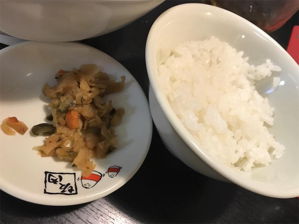 f:id:ikkoshinagawa:20181105125313j:image