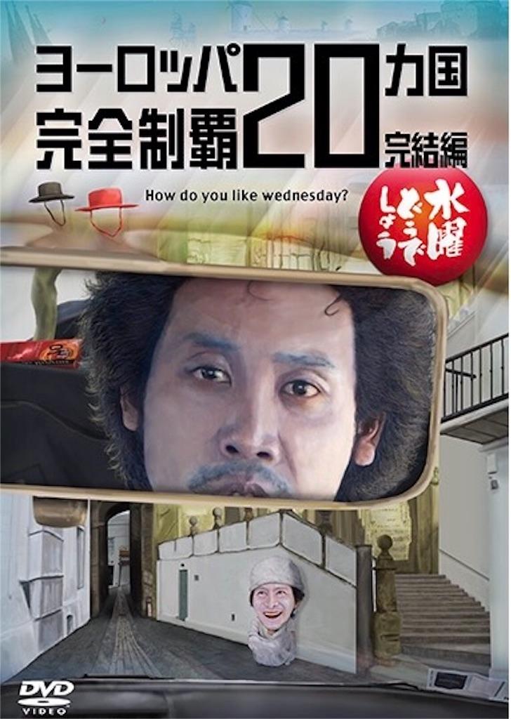 f:id:ikkoshinagawa:20181107081321j:image