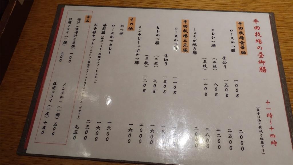 f:id:ikkoshinagawa:20181108131200j:image