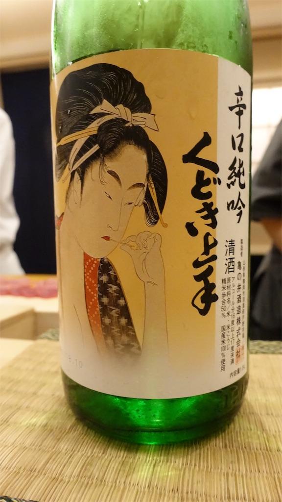 f:id:ikkoshinagawa:20181110234604j:image
