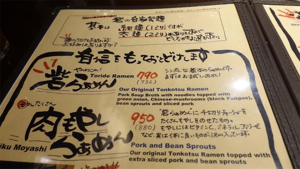 f:id:ikkoshinagawa:20181111200501j:image