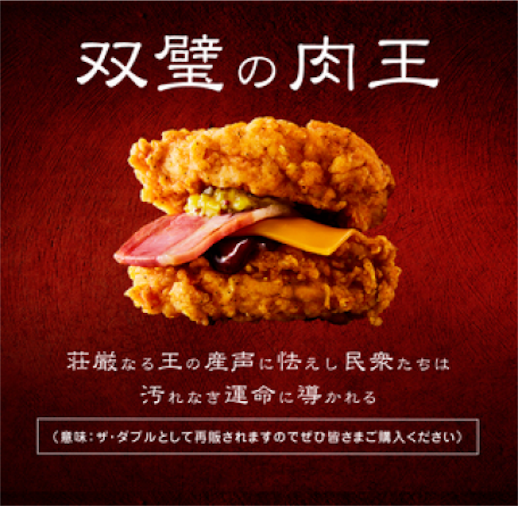 f:id:ikkoshinagawa:20181112124745p:image