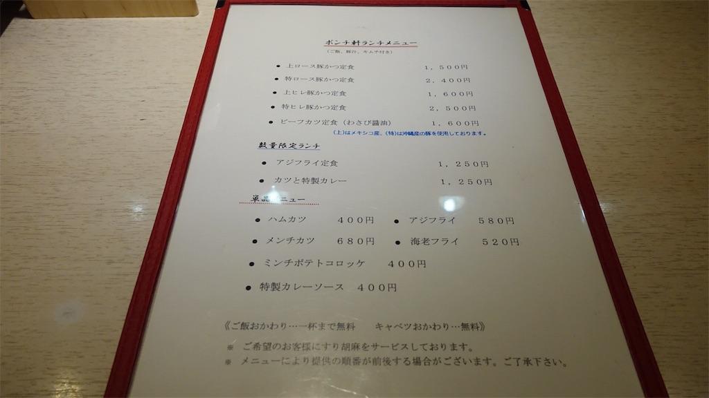 f:id:ikkoshinagawa:20181114125839j:image