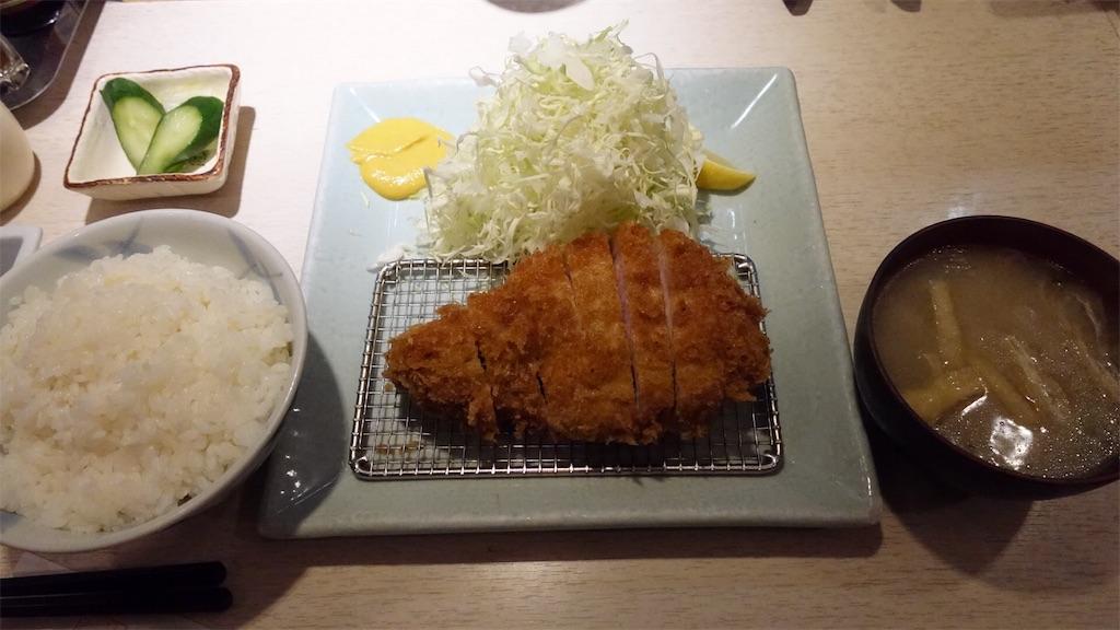 f:id:ikkoshinagawa:20181114125945j:image