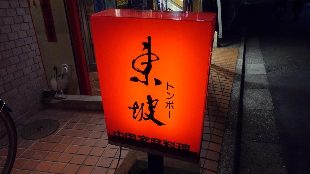 f:id:ikkoshinagawa:20181117001640j:image