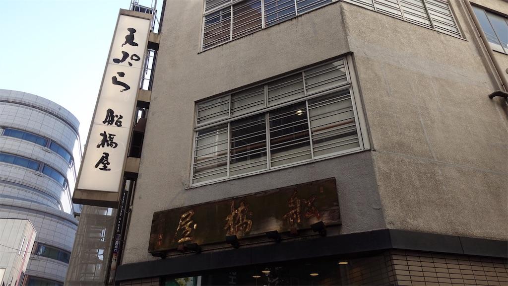 f:id:ikkoshinagawa:20181117131755j:image
