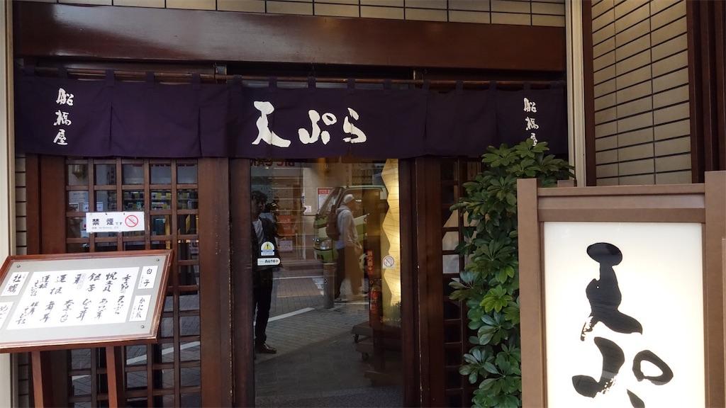 f:id:ikkoshinagawa:20181117131807j:image
