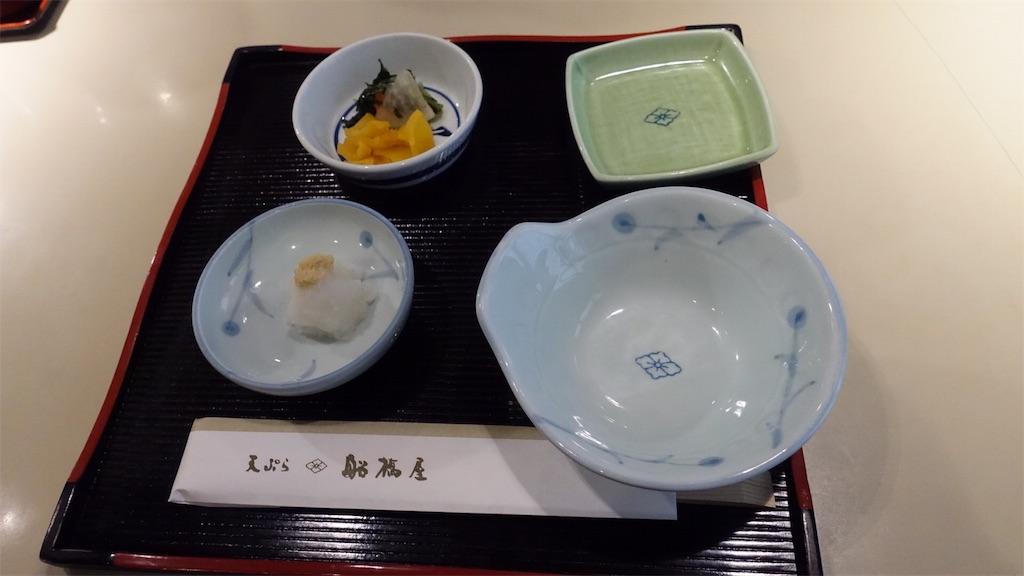 f:id:ikkoshinagawa:20181117140719j:image