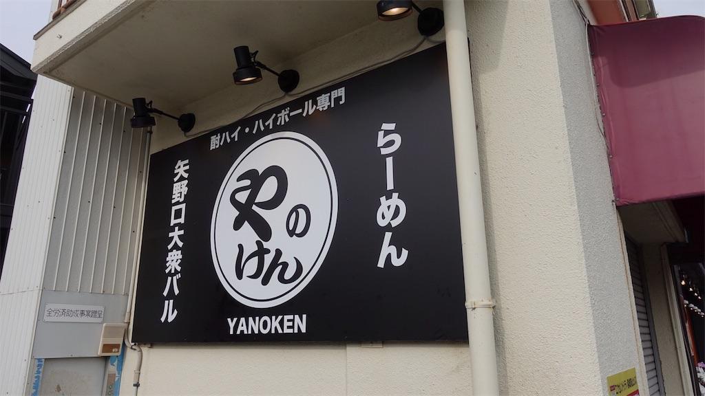 f:id:ikkoshinagawa:20181118142340j:image