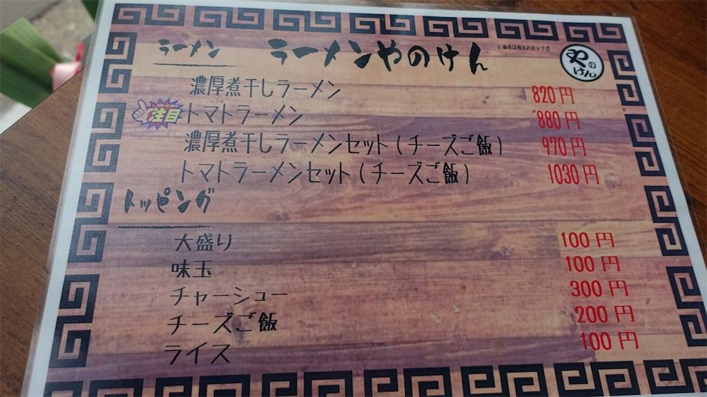 f:id:ikkoshinagawa:20181118142408j:image
