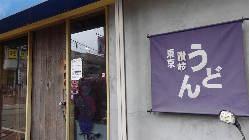 f:id:ikkoshinagawa:20181119120052j:image