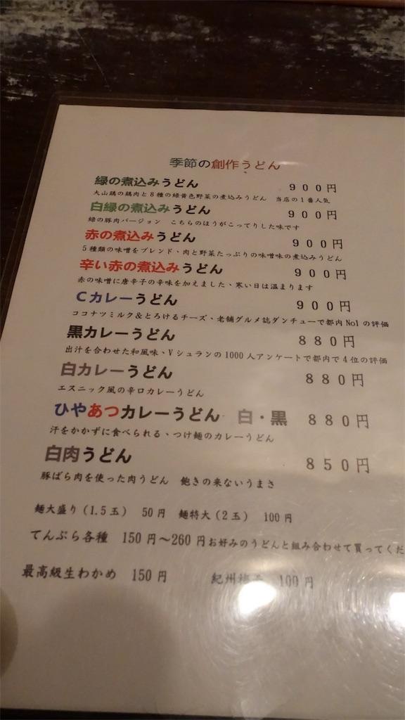f:id:ikkoshinagawa:20181119120109j:image