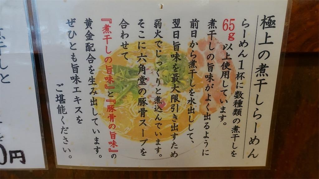 f:id:ikkoshinagawa:20181122135736j:image
