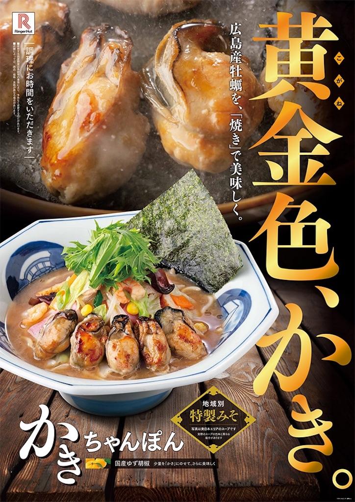 f:id:ikkoshinagawa:20181125125910j:image
