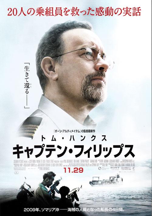 f:id:ikkoshinagawa:20181127154357j:plain