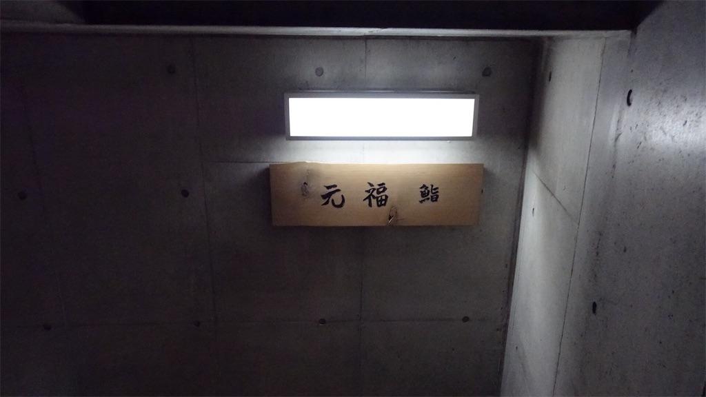 f:id:ikkoshinagawa:20181130203310j:image