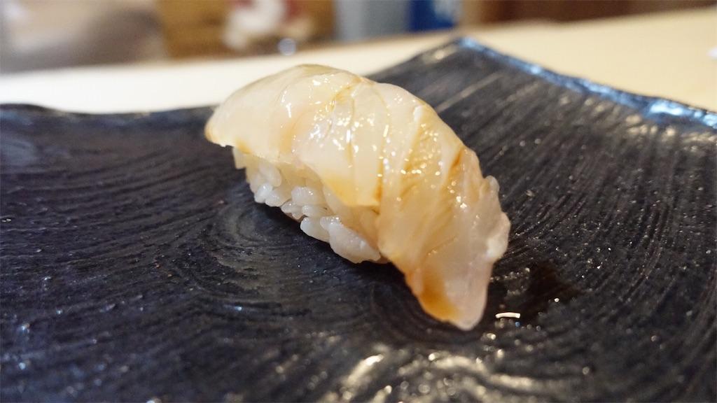 f:id:ikkoshinagawa:20181130203622j:image