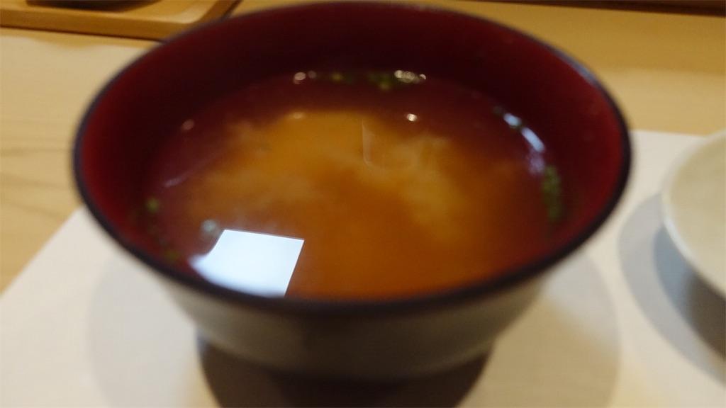 f:id:ikkoshinagawa:20181130203808j:image