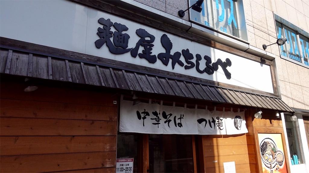 f:id:ikkoshinagawa:20181203063958j:image