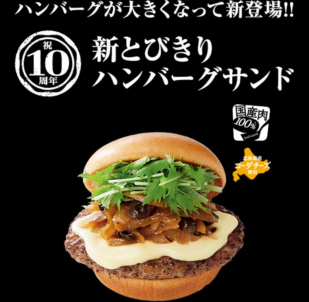 f:id:ikkoshinagawa:20181205173816p:image