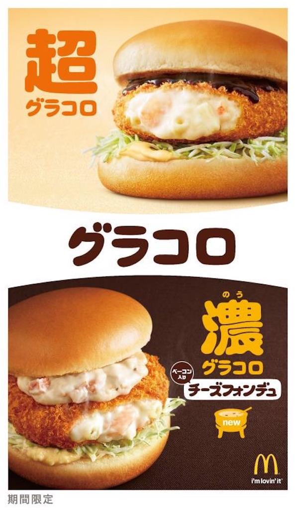 f:id:ikkoshinagawa:20181210121131j:image