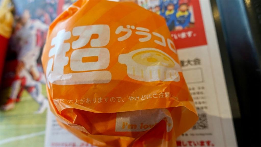 f:id:ikkoshinagawa:20181211182801j:image