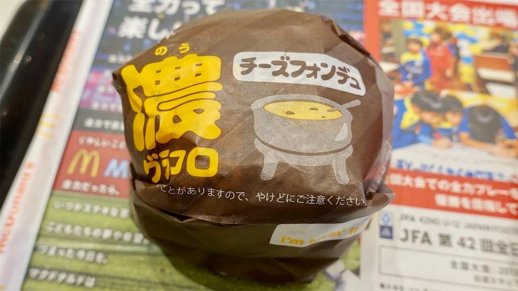 f:id:ikkoshinagawa:20181211183001j:image