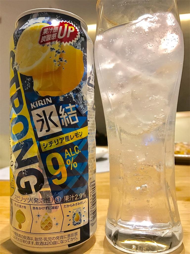 f:id:ikkoshinagawa:20181211222923j:image