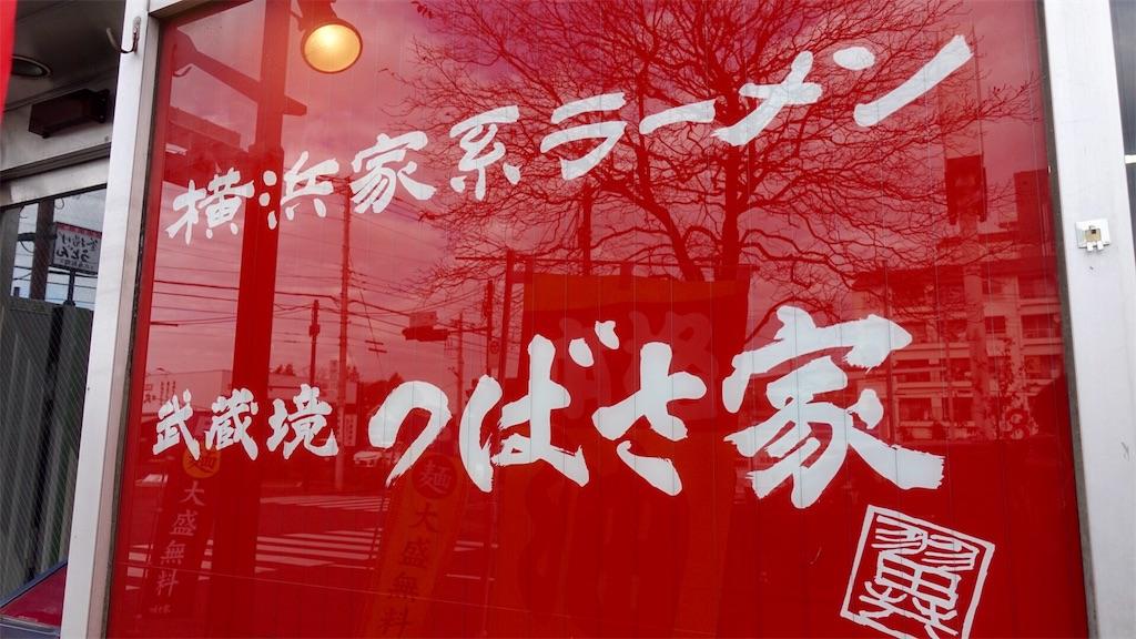 f:id:ikkoshinagawa:20181212183715j:image
