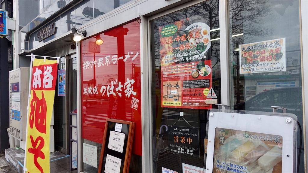 f:id:ikkoshinagawa:20181212183719j:image