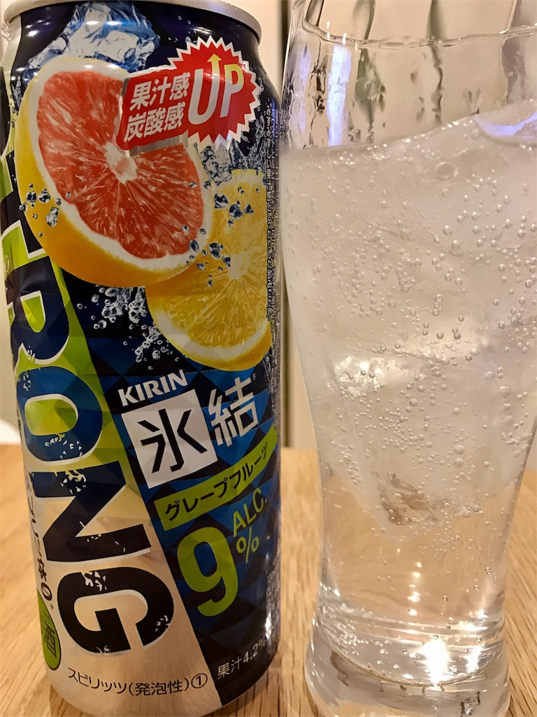 f:id:ikkoshinagawa:20181212194952j:image