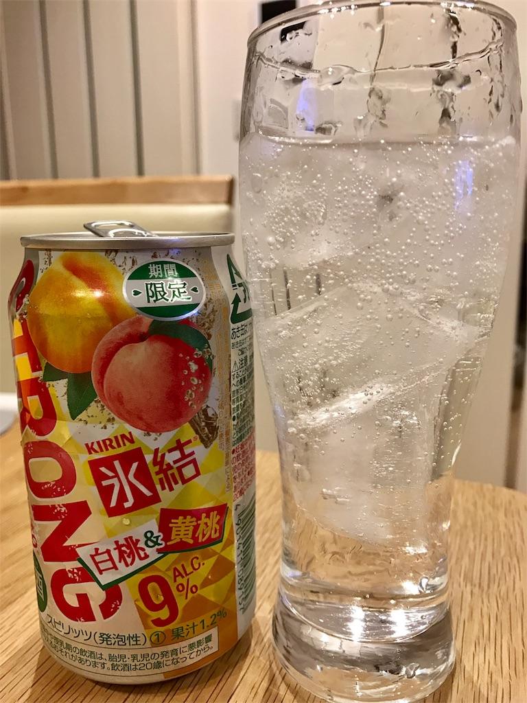 f:id:ikkoshinagawa:20181212214249j:image
