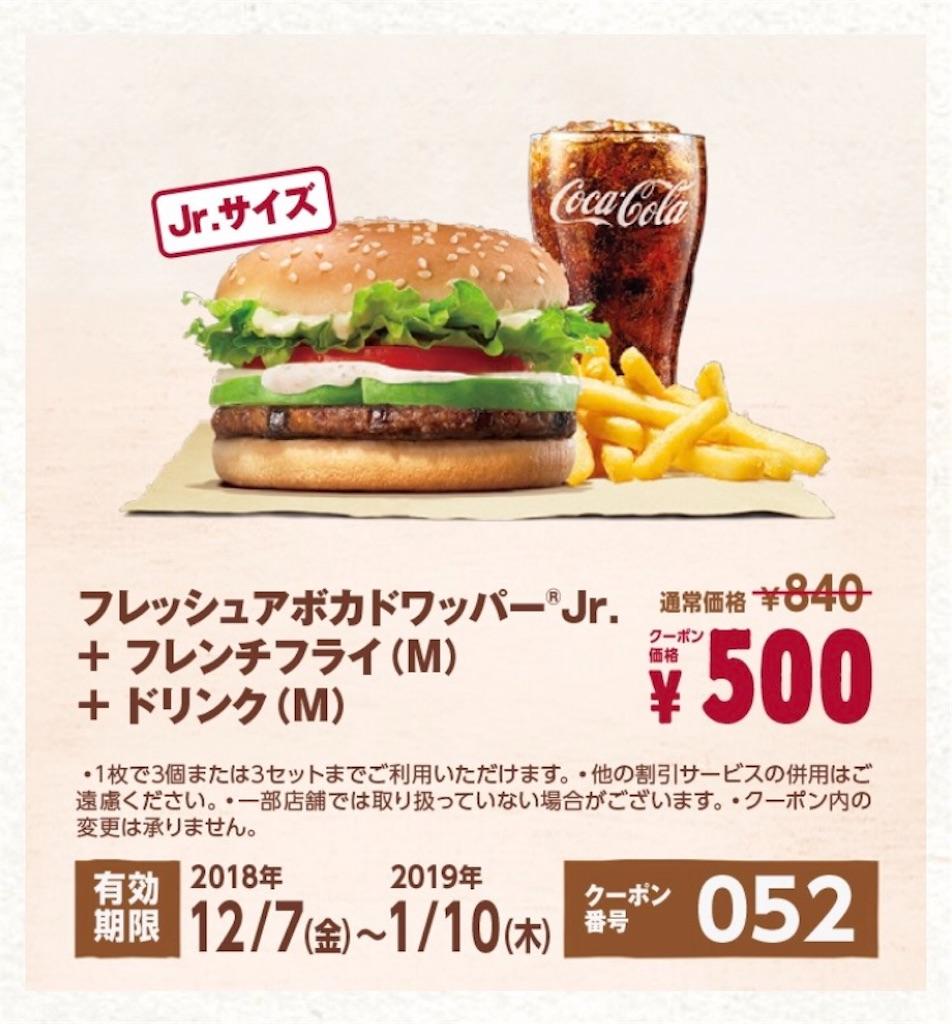 f:id:ikkoshinagawa:20181213120827j:image