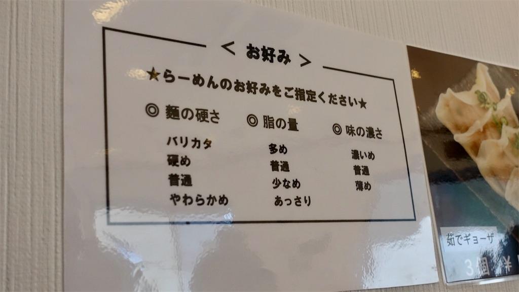 f:id:ikkoshinagawa:20181215083813j:image