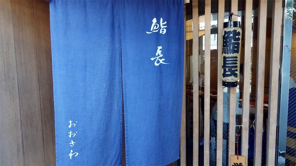 f:id:ikkoshinagawa:20181215130342j:image