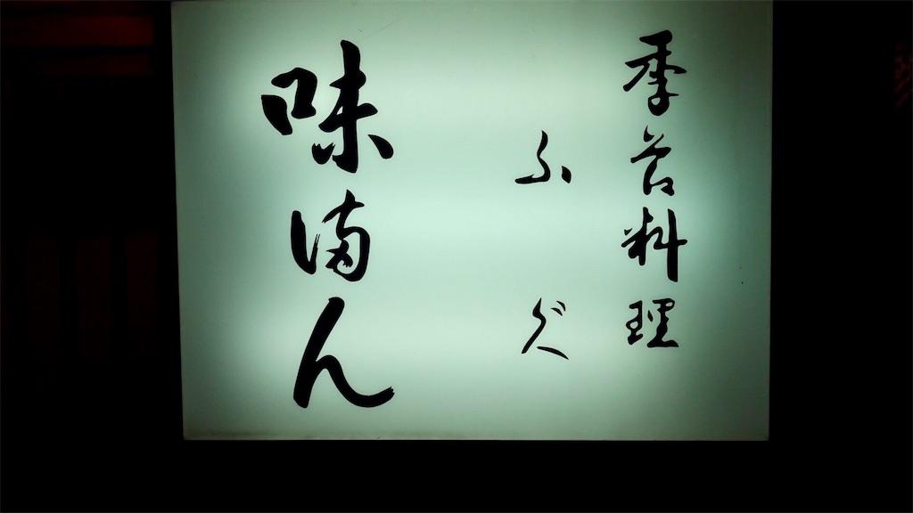 f:id:ikkoshinagawa:20181217232848j:image