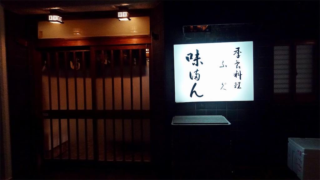 f:id:ikkoshinagawa:20181217232852j:image