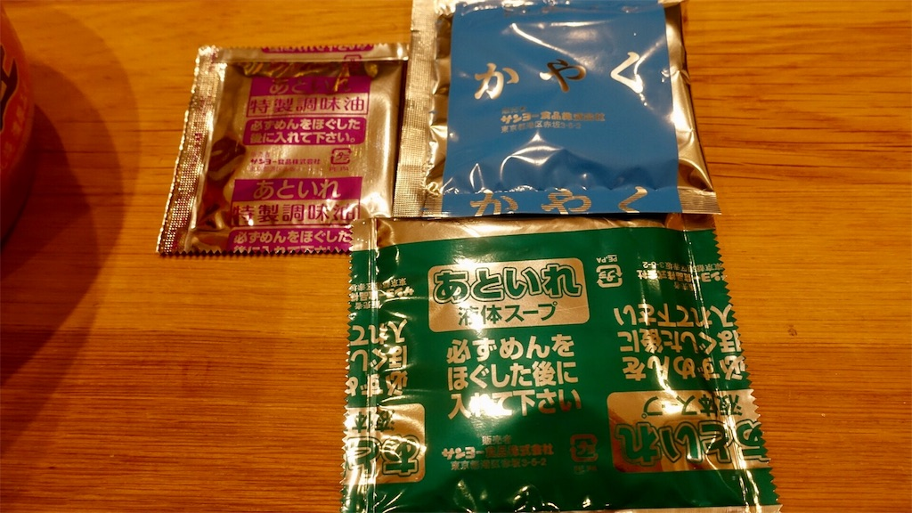 f:id:ikkoshinagawa:20181218214314j:image