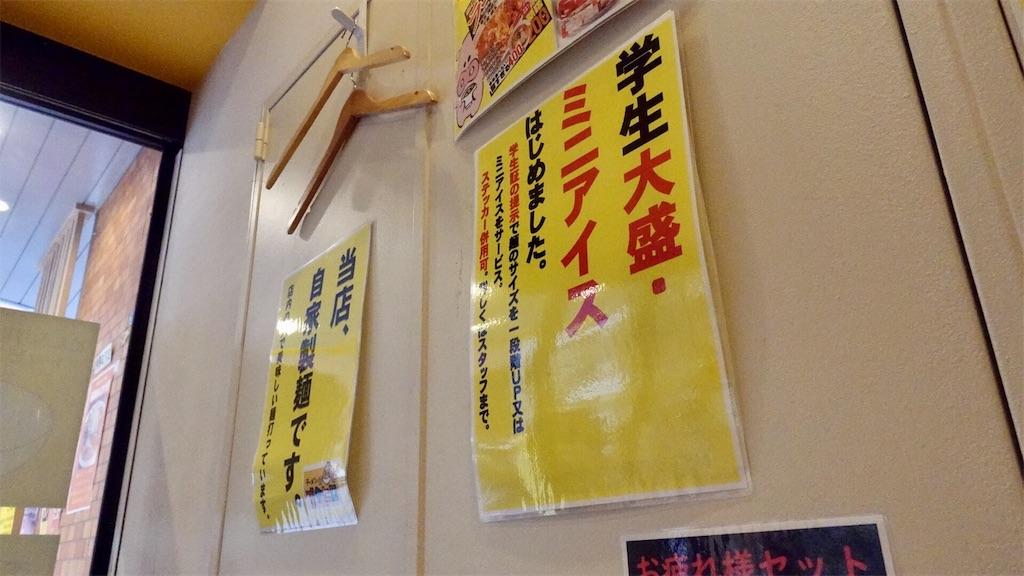 f:id:ikkoshinagawa:20181220075151j:image