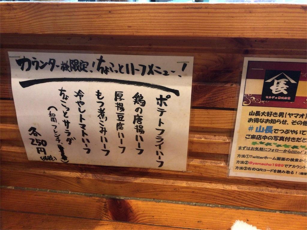 f:id:ikkoshinagawa:20181221193349j:image