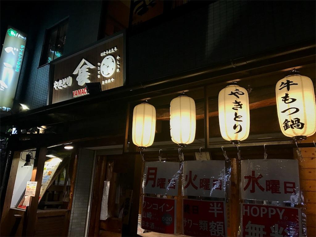 f:id:ikkoshinagawa:20181221203345j:image