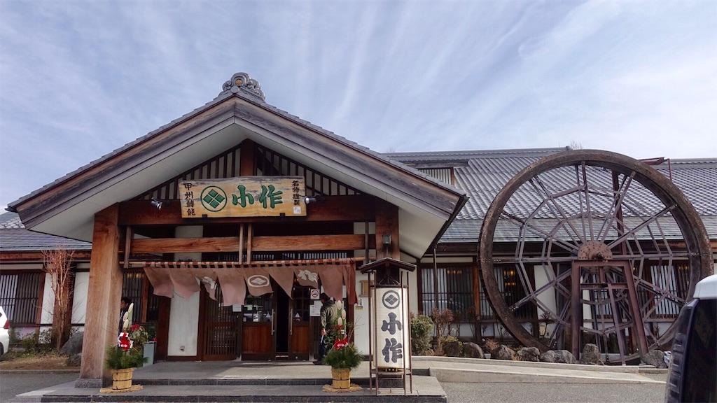 f:id:ikkoshinagawa:20181231121800j:image