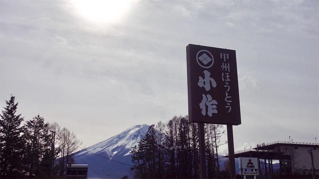 f:id:ikkoshinagawa:20181231121819j:image