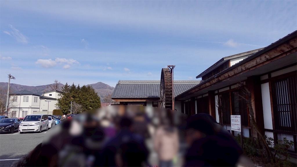 f:id:ikkoshinagawa:20181231121954j:image