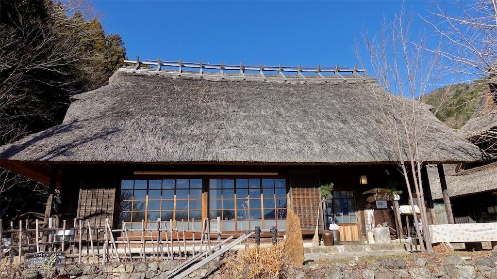 f:id:ikkoshinagawa:20190104112239j:image