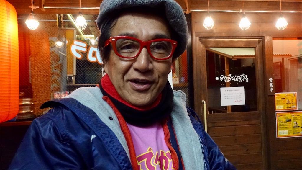f:id:ikkoshinagawa:20190106075606j:image