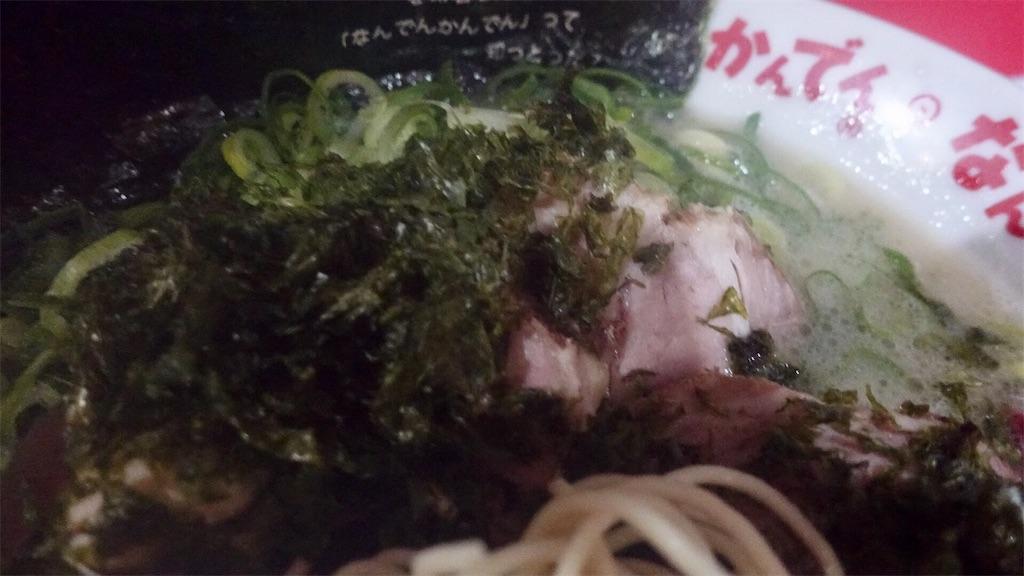 f:id:ikkoshinagawa:20190106075625j:image
