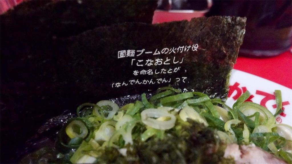 f:id:ikkoshinagawa:20190106075628j:image