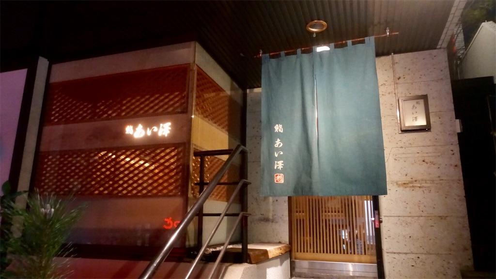 f:id:ikkoshinagawa:20190106221912j:image